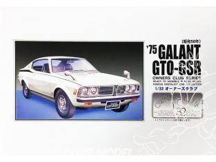 Arii maquette voiture 21068 Mitsubishi Galant GTO - GSR 1975 1/32