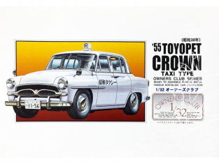 Arii maquette voiture 47066 Toyopet Crown Taxi Type 1955 1/32