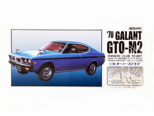 Arii maquette voiture 47065 Mitsubishi Galant GTO - M2 1970 1/32