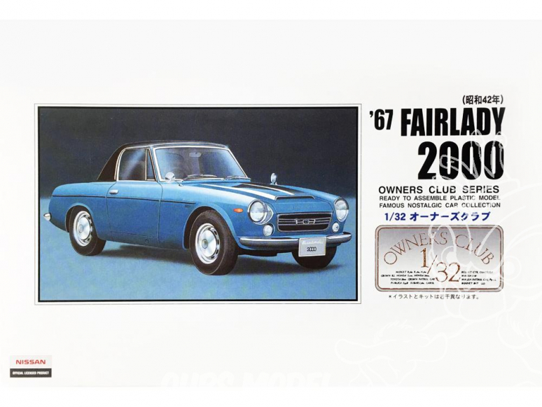 Arii maquette voiture 41001 Datsun Fairlady 2000 1967 1/32