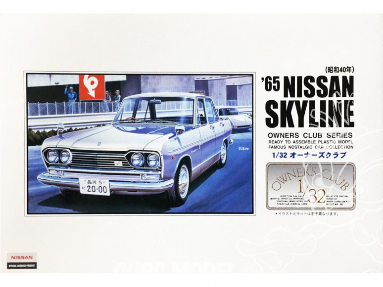 Arii maquette voiture 41020 Nissan Skyline 1965 1/32