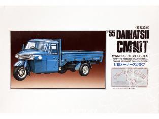 Arii maquette voiture 41019 Daihatsu CM10T 1955 1/32