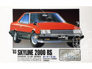 Arii maquette voiture 21157 Nissan Skyline 2000 RS 1983 1/24