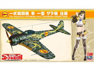 "HASEGAWA MAQUETTE BD 52210 Escadron Kotobuki ""Escadron Kotobuki dans le désert"" 隼 Type 1 Zara 1/48"