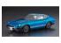 Hasegawa maquette voiture 20405 Datsun 240Z HLS30 conduite a droite 1/24