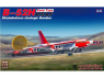 Modelcollect maquette Avion UA-72208 Bombardier stratégique de type précoce B-52H edition limitée 1/72