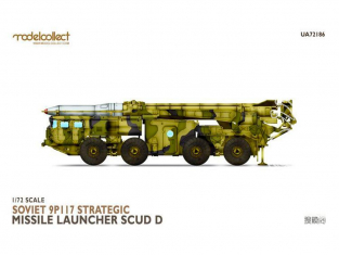 Modelcollect maquette militaire 72186 Lanceur de missile stratégique soviétique 9P117 (SCUD B) de type précoce 1/72