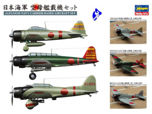 HASEGAWA maquette Bateau 72130 AVIONS JAPONAIS 1/350