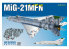 EDUARD maquette avion 7452 MiG-21MFN WeekEnd Edition 1/72