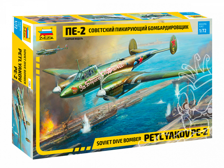 Zvezda maquette avion 7383 Bombardier en piquée soviétique Pe-2 1/72