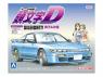Aoshima maquette voiture 08980 Initial D - Nissan Sileighty Mako & Sayuki 1/32