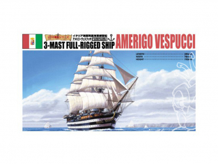 Aoshima maquette bateau 44278 Amerigo Vespucci 1/350