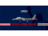 Great Wall Hobby maquette avion S7201 F-15E 75eme Anniversaire D-Day Edition limitée 1/72
