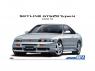 Aoshima maquette voiture 56547 Nissan Skyline ECR33 GTS5t typeM 1994 1/24