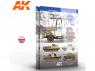 Ak Interactive livre AK291 Profile guide Conflits modernes IV iThe Iran Iraq Wars en Anglais
