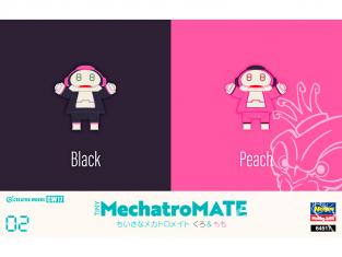 "HASEGAWA maquette 64517 Petit Mechatromate No.02 ""Kuro & Momo"""