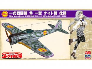 """HASEGAWA MAQUETTE 52216 L'escadron Kotobuki dans le désert"""" met en scène le combattant 闘 闘 Type 1 Kate 1/48"""