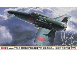 Hasegawa maquette avion 07367 Intercepteur Kyushu J7W2-S, Shinden Kai, «chasseur de nuit» 1/48