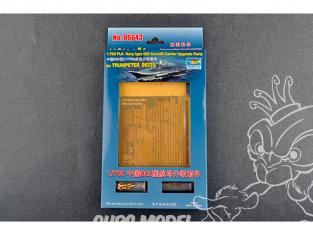 Trumpeter photo-decoupe 06643 Pièces de mise à niveau du porte-avions type TRA Marine type 002 pour TRUMPETER 06725 1/700
