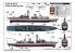 TRUMPETER maquette bateau 06720 HMS TYPE 23 Frigate Montrose (F236) 1/700