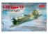 Icm maquette avion 32005 I-16 type 17 chasseur soviétique WWII 1/32