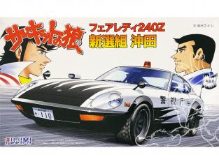 Fujimi maquette voiture 170060 Datsun 240Z Fairlady Z Initial D 1/24
