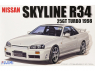 Fujimi maquette voiture 039671 Nissan Skyline R34 25GT Turbo 1998 1/24