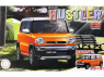 Fujimi maquette voiture 066103 Suzuki Hustler Orange SNAP 1/24
