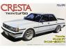 Fujimi maquette voiture 038841 Toyota Cresta Twin Turbo GT GX71 1/24
