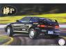 Fujimi maquette voiture 045924 Honda CR-X Si Cyber Sports 1/24