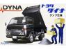 Fujimi maquette camion 011851 Toyota Dyna 1/32