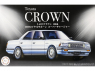 Fujimi maquette voiture 039947 Toyota Crown 2000 1/24