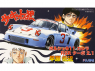Fujimi maquette voiture 170473 Porsche 911 RSR Turbo 2.1 Sakon Hayase 1/24