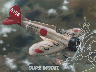 "Special Hobby maquette avion 32034 A5M2b Claude ""Over China"" 1/32"