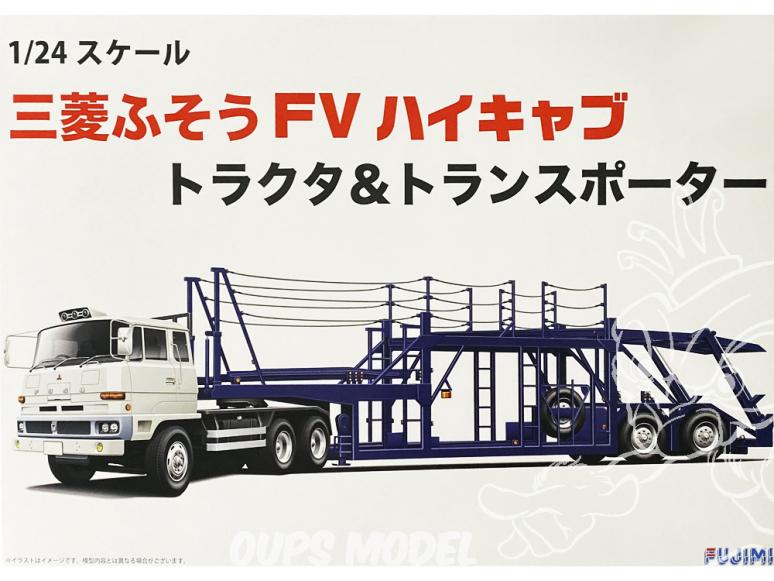 Fujimi maquette camion 11912 Camion porte-auto Mitsubishi Fuso FV High-Cab 1/24