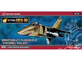 "HASEGAWA maquette avion 64776 AERA-88 ""Zone 88"" Mig 27 Frogger D ""Collège Kirvic"" 1/72"
