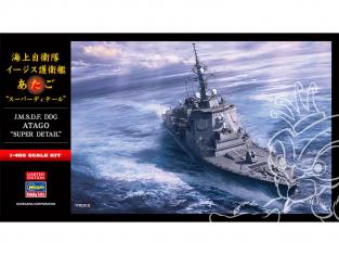 Hasegawa maquette bateau 52220 JMSDF DDG destroyer Atago «Super Detail» 1/450