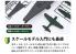 Hasegawa maquette bateau et avion 52225 avion de combat de type zéro 52 type 丙 (1/72) et cuirassé Yamato (1/450) Zero sum set