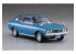 Hasegawa maquette voiture 20408 Mitsubishi Galant GTO 2000GSR avec louvers 1/24