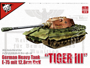 Modelcollect maquette militaire 35012 Tiger III Char lourd allemand E-75 WWII avec canon de 128 mm 1/35
