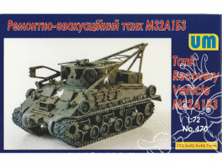 UM Unimodels maquettes militaire 470 Sherman M32 A1B3 Tank Recovery Vehicle1/72
