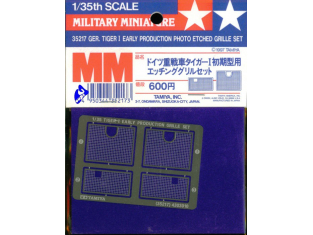 tamiya maquette militaire 35217 grilles photodécoupe tigre I 1/35