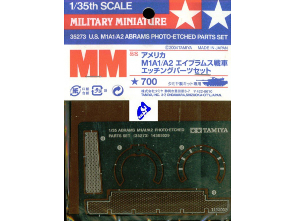 tamiya maquette militaire 35273 photodécoupe M1A1/A2 1/35