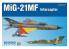 EDUARD maquette avion 7453 MiG-21MF Interceptor WeekEnd Edition 1/72