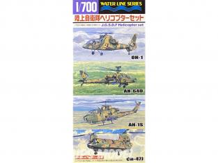 Aoshima maquette hélicoptère 07273 Set d'hélicoptères J.G.S.D.F. 1/700