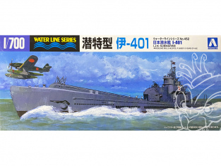 Aoshima maquette sous-marin 38451 I-401 I.J.N. Water Line Series 1/700