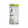 Fujimi maquette accessoire 112619 Peage & toilettes 1/32