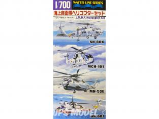 Aoshima maquette hélicoptère 02667 Set d'hélicoptères J.M.D.F. 1/700