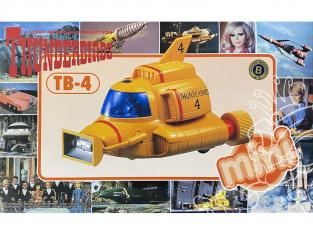 Aoshima maquette 08386 Thunderbirds mini TB-4