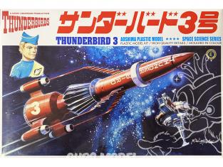 Aoshima maquette Thunderbirds 07358 Thunderbird 3 1/350